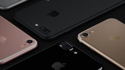 全新工艺 iPhone 7/7 Plus正式发布