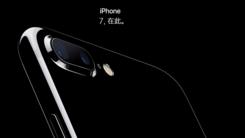 小编替你们问自己 iPhone6s要换7吗?
