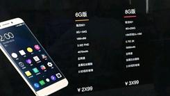 乐Pro3将配大电池续航或远超iPhone7