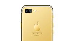 里约纪念版IPHONE7,全球仅售500台!
