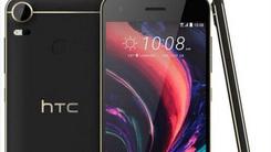 面向年轻人 HTC预告9月20日新机定位