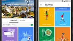 谷歌推出旅游规划APP——Google Trips