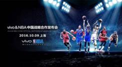 vivo与NBA战略合作 成其官方合作伙伴