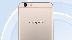 正面指纹 OPPO A59s工信部照片曝光