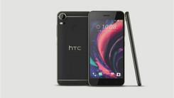HTC Desire10系列新品上架 支持全网通