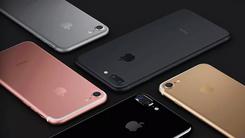 iPhone 7/7 Plus首周销量:不升反降