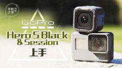 [汉化] GoPro Hero 5 Black 上手体验