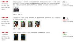 用户大赞:华为随行WiFi Pro体验极佳