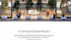 无需再猜销量 苹果Q4财报10月27日公布