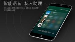 奇趣实验室:Flyme/iOS/MIUI语音谁更准