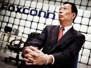 鸿海郭台铭:富士康不会离开中国大陆