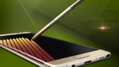 Galaxy Note 8重大曝光 将采用4K屏幕