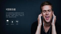 三星GalaxyC9Pro手机:人人都是歌手
