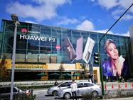 华为手机2016年出货1.39亿部 利润偏低