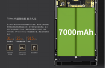 金立 M2017手机充电安全问鼎手机行业