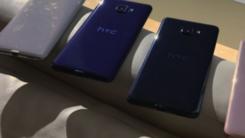HTC新机U Ultra曝光 长得有点遗传三星