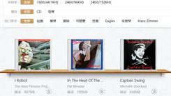 酷我HIFI:整轨CD无损典藏母带音频