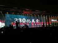 华为手机2017年目标:营收330亿美元