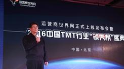 乐视冯幸:乐视手机要规模也要收益