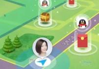 新年红包新玩法 华为畅享6S闪电运行