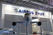 空客今年底开始测试无人驾驶空中汽车