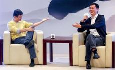 马化腾:微信支付线下份额已超支付宝