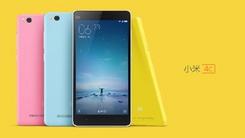 小米4c将在不久后吃上Android 7.1.1?