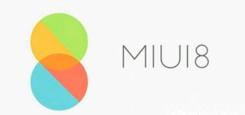 又有新东西 MIUI 8增加手机录屏功能