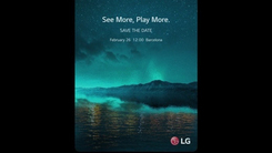 LG正式对外放出邀请函 2月26日发新机
