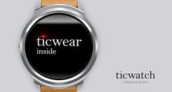 国内首只支持北京一卡通智能手表发货