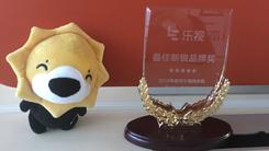 """乐视手机荣膺苏宁""""最佳新锐品牌""""奖"""