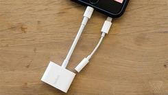 苹果上架iPhone转接器 这售价有点...