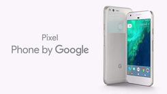 """""""新太子"""" 发布 Pixel一代降100美元"""
