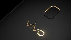 vivo X20黑金旗舰版 硬件配置再提升