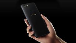 vivo X20全面屏黑金旗舰版开启预售