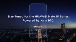 手机巨头逐鹿人工智能华为Mate 10亮招