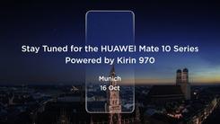 华为Mate10本月发布 智慧手机拔得头筹