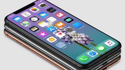 难过!iPhone X首批供货量仅4.65万台