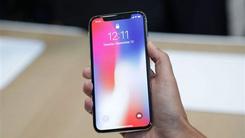 能买到算你赢 首批iPhone X从郑州发出