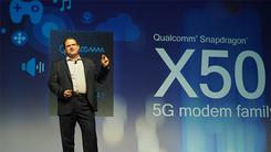 领先全球 高通打通了全球首次5G数据