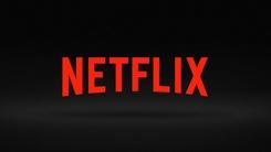 Netflix第三季度用户增550万 超过预期