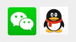 微信、QQ 暂时停止个人资料修改功能