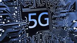 中兴通讯牵手京东 战略合作拥抱5G时代