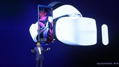 巨屏观影+沉浸游戏 HUAWEI VR 2亮相