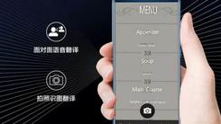 全球首款智慧手机华为Mate 10京东首发