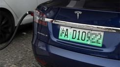 特斯拉将在上海自贸区设立电动车工厂