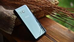 据传HTC U11将于11月获Android 8更新