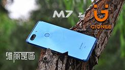 金立M7 全面屏手机 唯丽是图