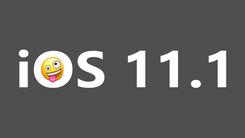 iOS 11.1发布  全新emoji表情闪亮登场