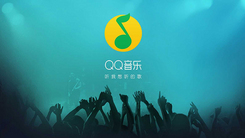 腾讯音乐寻求新融资 首次公开募股IPO